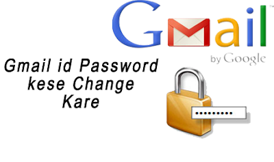 gmail id password kese change kare