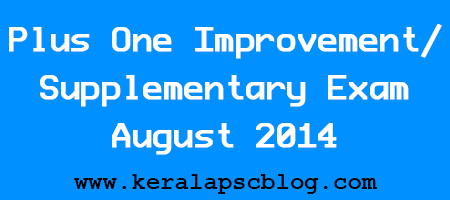 Kerala Plus One Improvement Exam August 2014