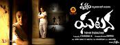 Ghatana Movie Posters-thumbnail-16