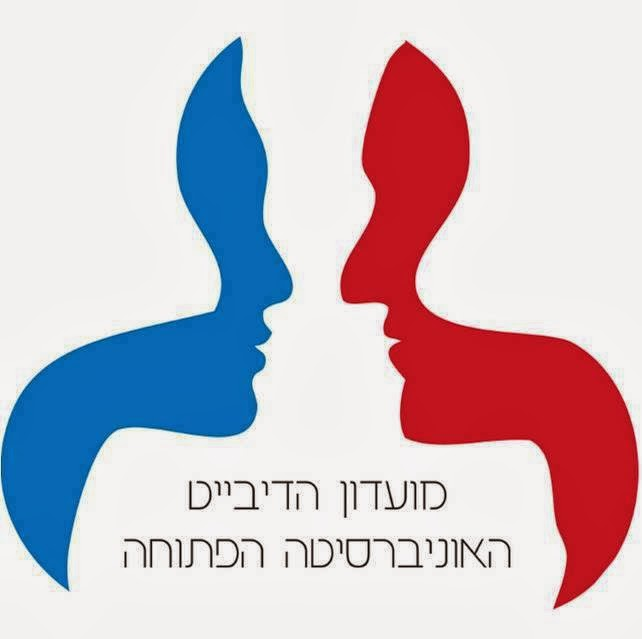 Debate Continues On Shooting Drills With Students: Back-to-Israel: The Future Of Israeli Debate