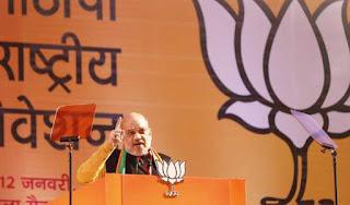 we-are-not-defeated-in-madhya-pradesh-rajasthan-chhattisgarh-shah