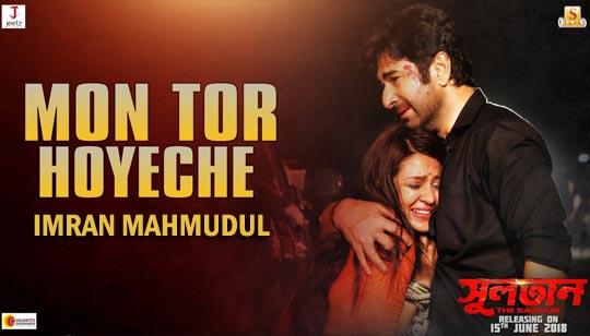 Mon Tor Hoyeche - Imran Mahmudul