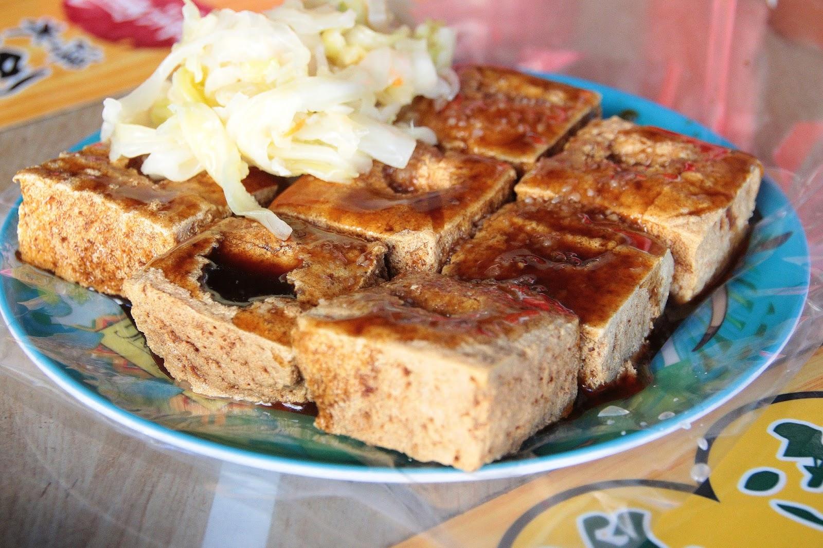 台南夏林臭豆腐