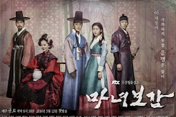 Download Mirror of the Witch Subtitle Indonesia [Batch]