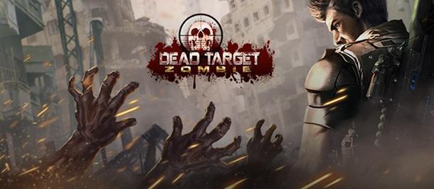 تحميل لعبة DEAD TARGET: Zombie مهكرة للاندرويد باخر اصدار