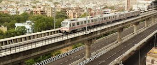 Jaipur Metro Rail Recruitment 2018,Patwari, Teshildar,24 Posts