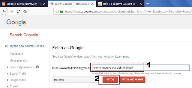 google webmaster in hindi