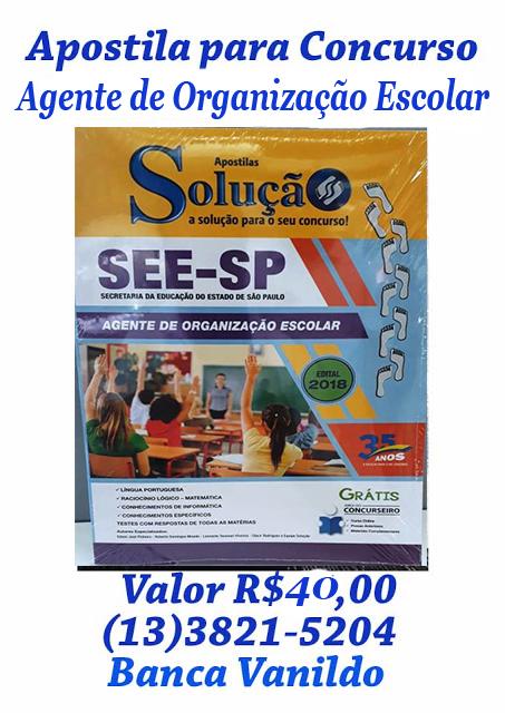 Apostila para Concurso de Agente de Organização Escolar