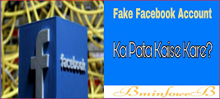 Fake Facebook Account Ka Pata Kaise Kare? Full Guide In Hindi.