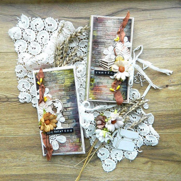 шоколадницы скрапбукинг 1 сентября