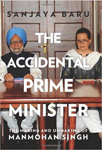 2014 चुनाव से पहले किताब तो 2019 से पहले फिल्म...खुशदीप