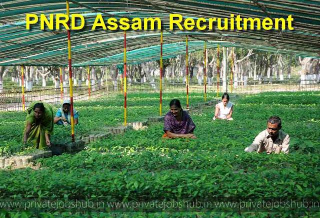 PNRD Assam Recruitment