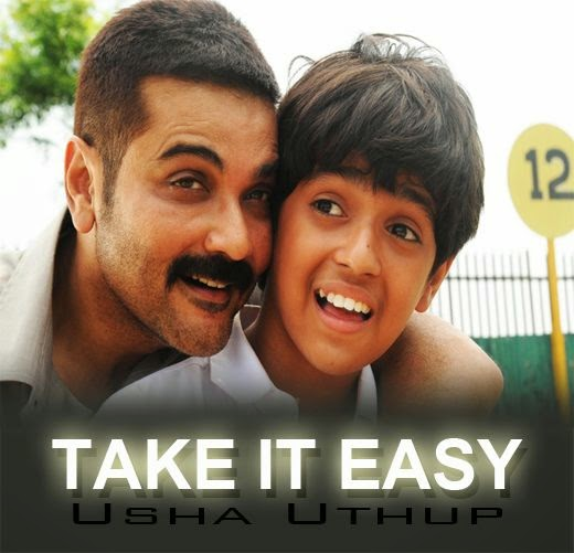 Take it Easy Lyrics, Force, Usha Uthup, Image, Photo, Picture