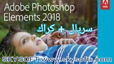 تحميل أدوبي فوتوشوب إلمنت 16 للماك,شرح تثبيت أدوبي فوتوشوب إلمنت 16,أدوبي فوتوشوب إلمنت 16  كراك + سريال مجانا,سريال Adobe Photoshop Elements ماك,كراك Adobe Photoshop Elements,Adobe Photoshop Elements 2018,Adobe Photoshop Elements 16 Crack,مفتاح ترخيص Photoshop Element 2018 سريال + كراك,