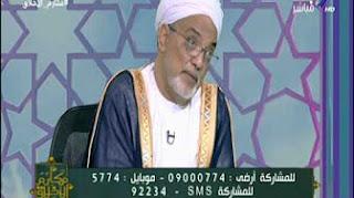 برنامج مكارم الأخلاق حلقة 15-6-2017 مع حمدي رزق