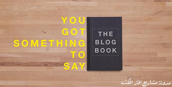 مشروع افتر افكت كتاب لعرض الصور والنصوص | CS6 فأعلى