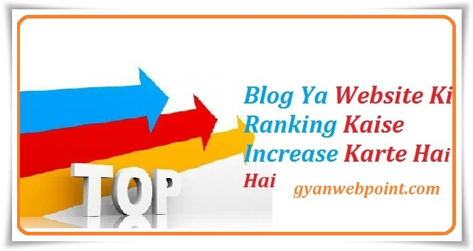 Blog-Website-Ranking-Kaise-Badhaye