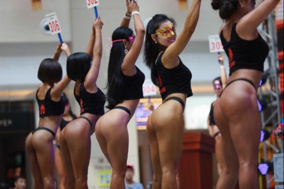 chinese women butt