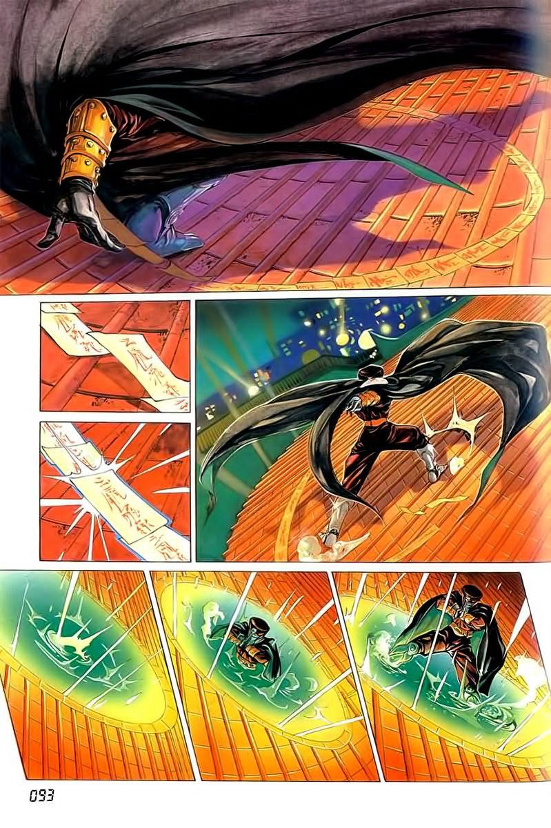 Cyber Weapon Z - Siêu Thần Z chap 2 - Trang 31