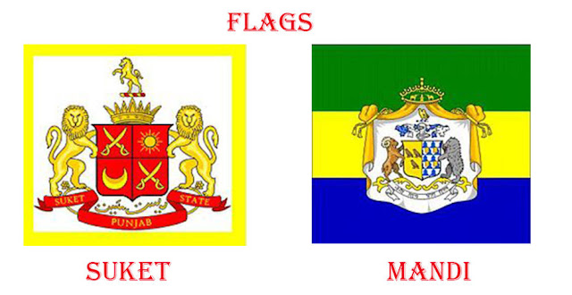 flags of mandi and suket state
