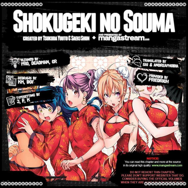 Shokugeki no Soma - Chapter 181