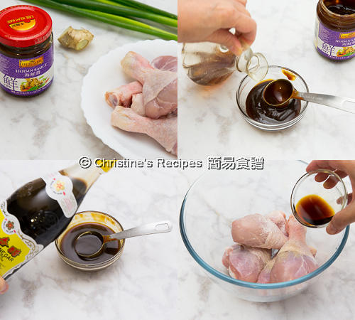 Hoisin Chicken Drumsticks Procedures01