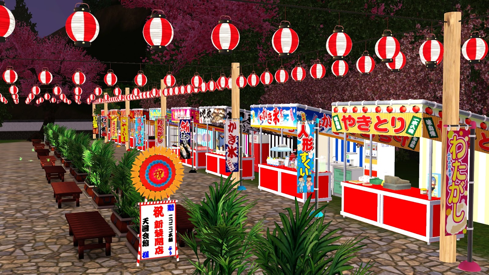 Kitchen Apples Home Decor Ts3 Lot Japanese Festival Noir And Dark Sims