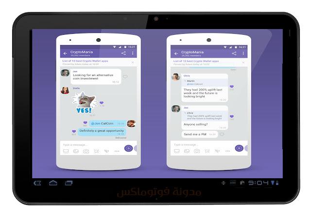 تطبيق فايبر يسمح للمستخدميه بانشاء مجموعات من مليار مشترك