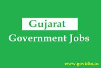 ગુજરાત સરકાર નોકરીઓ | Latest Gujarat Govt Jobs 2018 | Govt Job in Gujarat