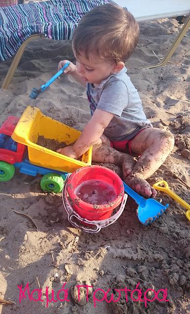 Αυτή την εβδομάδα χάρηκα γιατί-41η εβδομάδα-Παιχνίδια στην άμμο