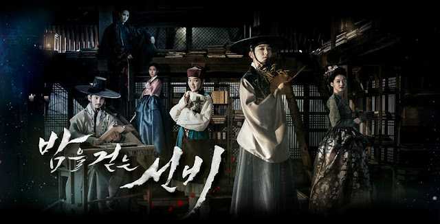 Download Drama Korea Scholar Who Walks the Night Batch Subtitle Indonesia