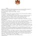 Mensaje de Su Alteza Real el Príncipe Amadeo de Saboya para el inicio del 2019