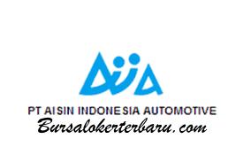 Lowongan Kerja Karawang : PT Aisin Indonesia Automotive - Operator Produksi