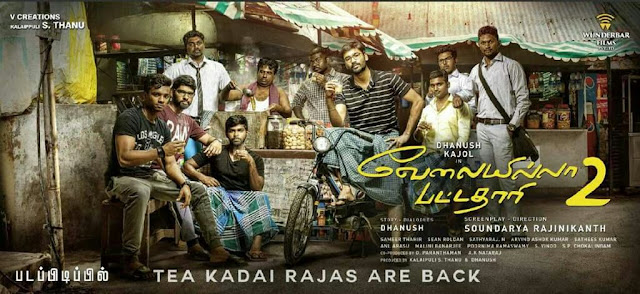 Dhanush's VIP 2 (Velaiilla Pattadhari 2) Movie Latest Posters