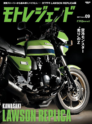 モトレジェンド Vol.9 LAWSON REPLICA raw zip dl