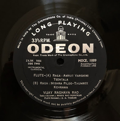 #Vijay Raghav Rao #Hindustani #bamboo #Flute #Bansuri #raga #tabla #tanpura #Indian Music #traditional music #musique indienne #world music #Pannalal Gosh #musique traditionnelle #vinyl #MusicRepublic #meditative #atmospheric