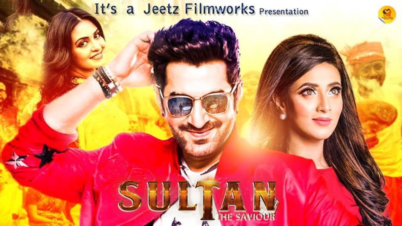 sultan the saviour (2018) bengali full movie download - freemovie4u