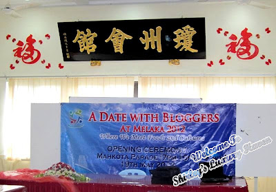date with bloggers in melaka hainan association