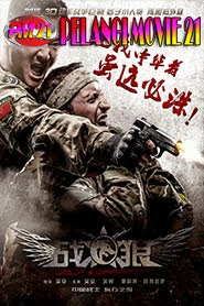 Trailer Movie Wolf Warrior 3 2019