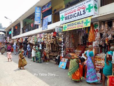 Shops in the way leading to Tirupati Balaji Temple, Andhra Pradesh