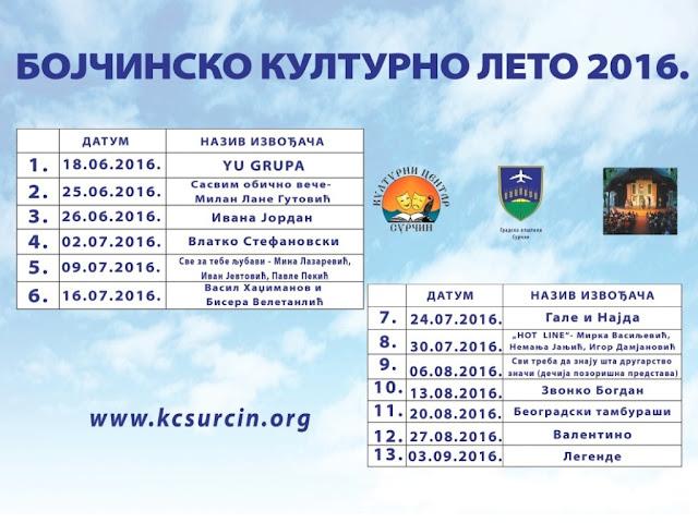 Bojčinsko kulturno leto - program