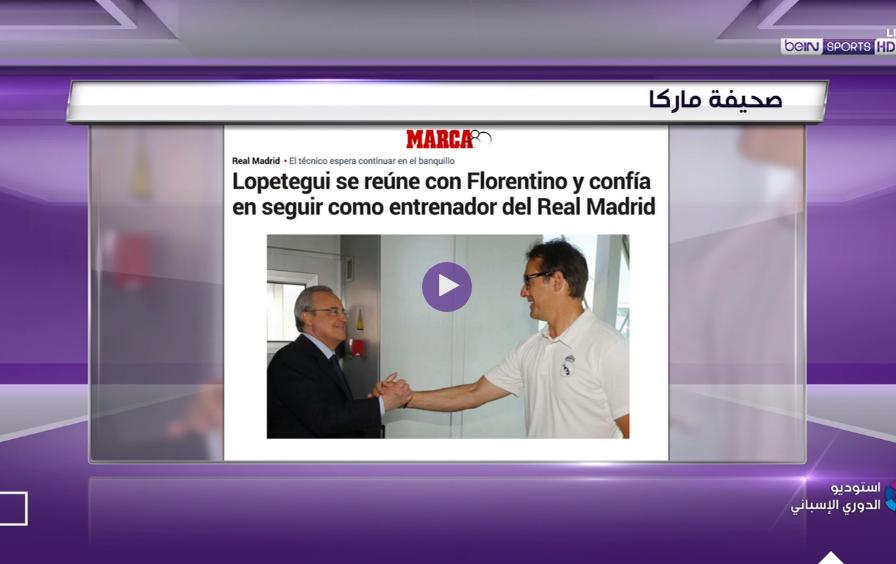 متى سيقال لوبيتيغي من تدريب ريال مدريد؟