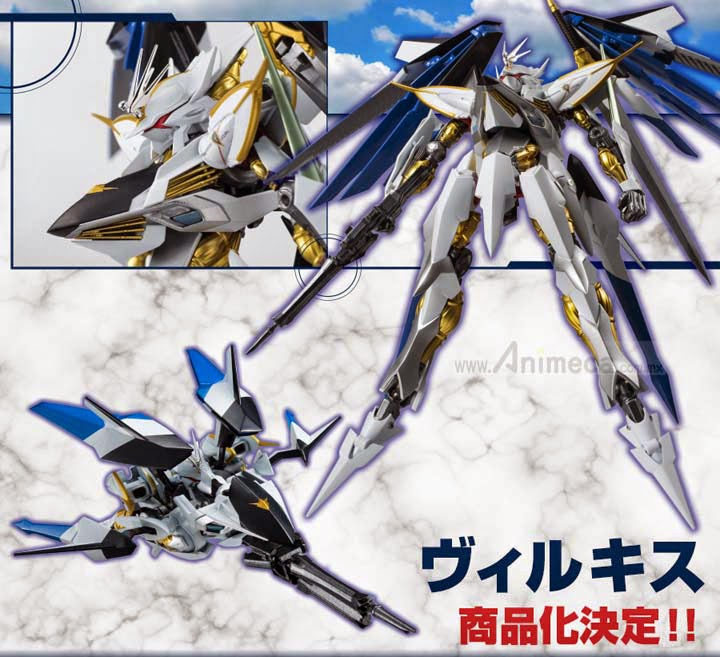 ROBOT SPIRITS SIDE RM VILLKISS FIGURE Cross Ange Rondo of Angels and Dragons BANDAI