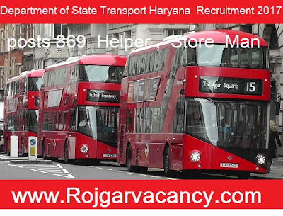 http://www.rojgarvacancy.com/2017/03/869-helper-store-man-department-of.html