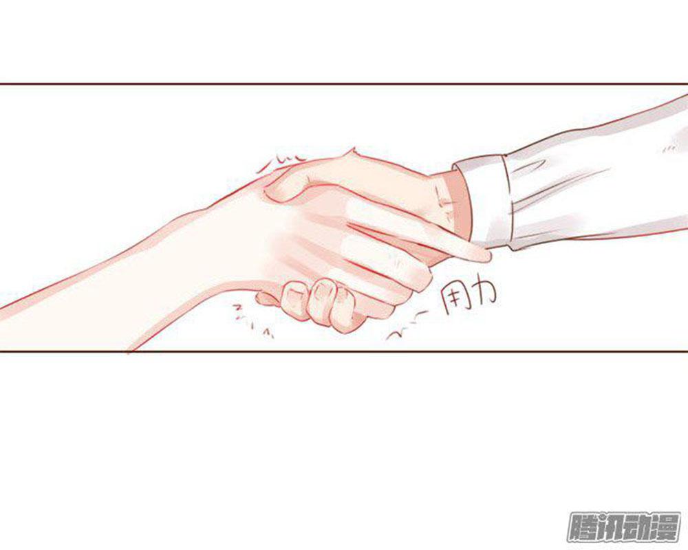 Ma Vương Luyến Ái Chỉ Nam - Chap 45