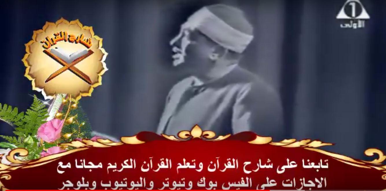 تحميل جميع ابتهالات الشيخ نصر الدين طوبار mp3