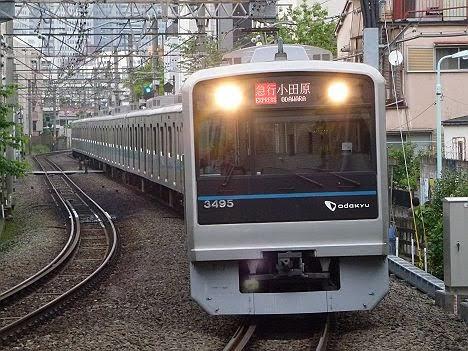 小田急電鉄 急行 小田原行き2 3000形(2018年までのEXP表示)