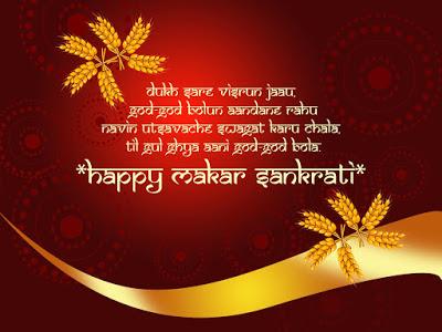 Makar Sankranti Images