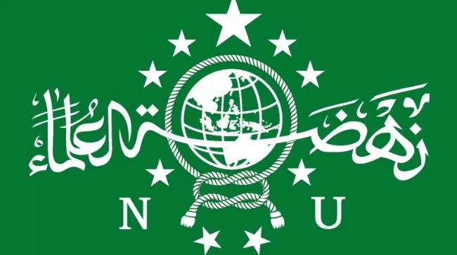 Organisasi Massa Islam di Indonesia adalah organisasi Islam di Indonesia yang bergerak di  Tokoh-Tokoh Pendiri Organisasi Massa Islam di Indonesia