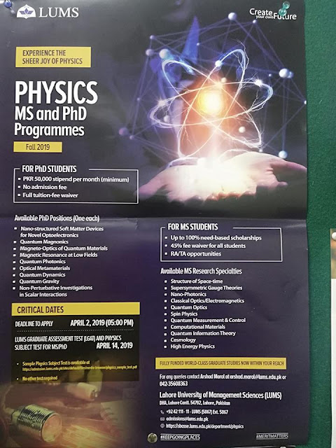 LUMS MS and PhD Programmes Fall 2019 | RS 50,000 Stipend Per Month